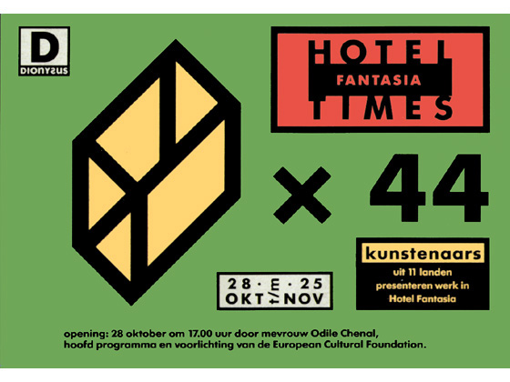 Invitation - Hotel Fantasia Times